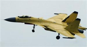Shenyang J-15 Flying Shark